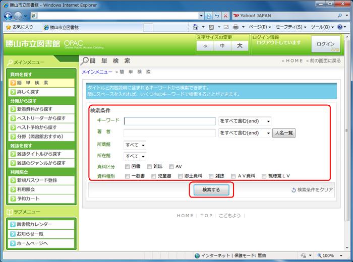 webopac01